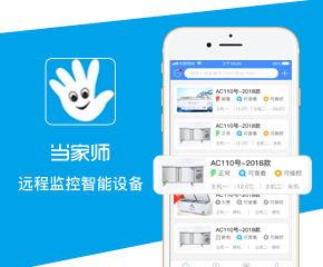 四(si)川源(yuan)?N科技(ji)