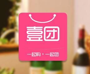 商城(cheng)開發中xing)?>      </div>      <div class=