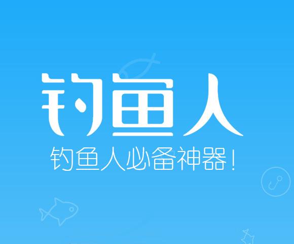 網(wang)絡(luo)